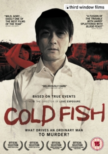Cold Fish, DVD