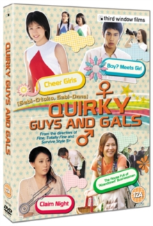 Quirky Guys and Gals, DVD