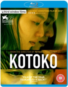 Kotoko, Blu-ray  BluRay