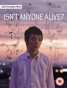 Isn't Anyone Alive?, DVD