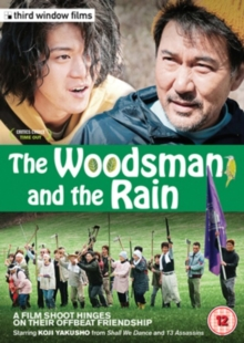 The Woodsman and the Rain, DVD