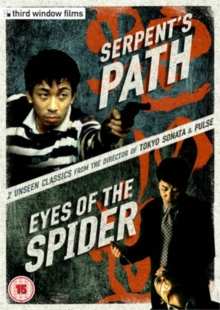 Serpent's Path/Eyes of the Spider, DVD
