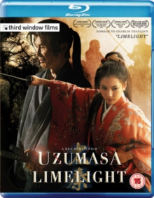 Uzumasa Limelight, Blu-ray