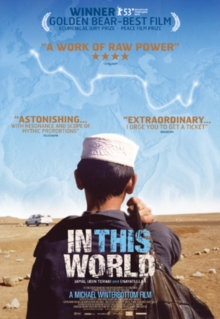 In This World, DVD