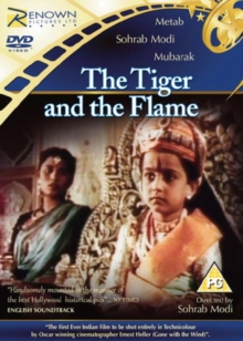 The Tiger and the Flame, DVD