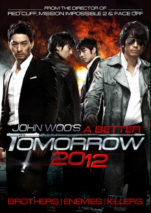 A   Better Tomorrow, DVD
