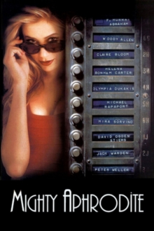 Mighty Aphrodite, DVD