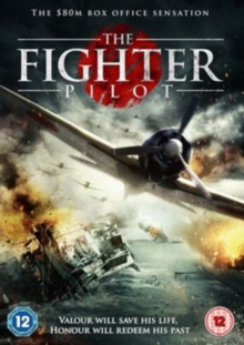 The Fighter Pilot, DVD DVD