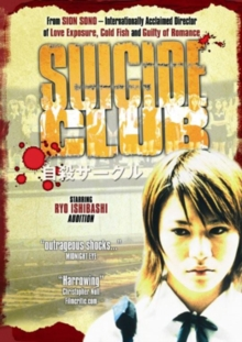 Suicide Club, DVD