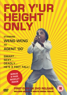 For Yu'r Height Only, DVD