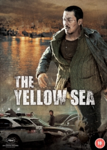 The Yellow Sea, DVD