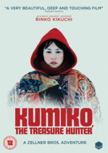 Kumiko, the Treasure Hunter, DVD
