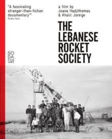The Lebanese Rocket Society, DVD