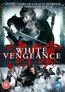 White Vengeance, DVD