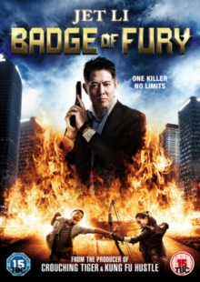 Badge of Fury, DVD