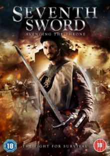 Seventh Sword - Avenging the Throne, DVD