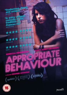 Appropriate Behavior, DVD  DVD