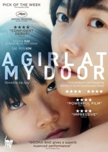 A   Girl at My Door, DVD