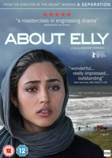 About Elly, DVD
