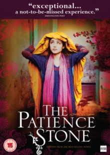 The Patience Stone, DVD