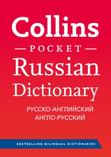 Collins Russian Pocket Dictionary : 56,000 Translations in a Portable Format, Paperback