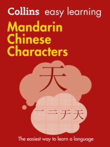 Easy Learning Mandarin Chinese Characters, Paperback