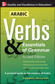 Arabic Verbs and Essentials of Grammar, Paperback