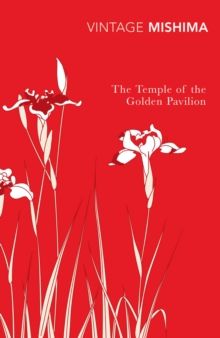 The Temple of the Golden Pavilion, Paperback