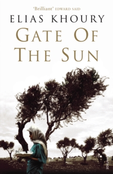 Gate of the Sun, Paperback