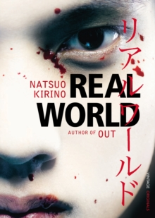 Real World, Paperback Book