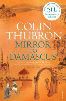 Mirror to Damascus, Paperback