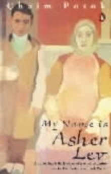 My Name is Asher Lev, Paperback