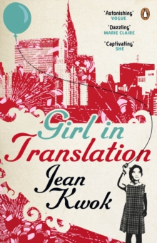 Girl in Translation, Paperback