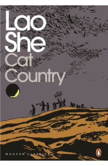 Cat Country, Paperback