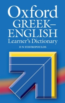Oxford Greek-English Learner's Dictionary, Hardback Book