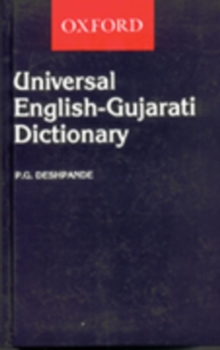 Universal English-Gujarati Dictionary, Hardback Book