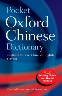 Pocket Oxford Chinese Dictionary, Paperback