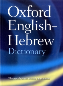 The Oxford English-Hebrew Dictionary, Paperback