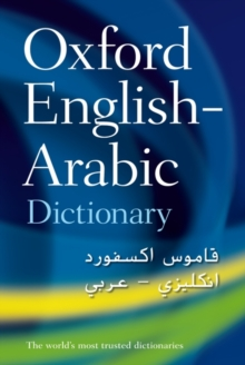 The Oxford English-Arabic Dictionary of Current Usage, Hardback