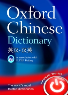 Oxford Chinese Dictionary : English-Chinese: Chinese English, Hardback Book
