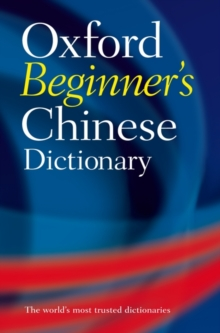 Oxford Beginner's Chinese Dictionary, Paperback