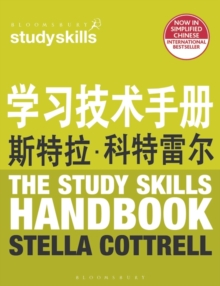 The Study Skills Handbook (Simplified Chinese Language Edition), Paperback