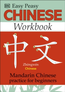 Easy Peasy Chinese Workbook, Paperback