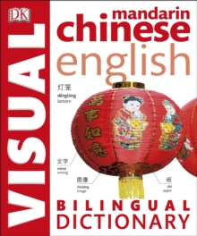 Chinese-English Bilingual Visual Dictionary, Paperback