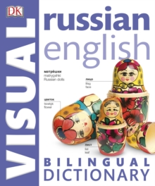 Russian English Bilingual Visual Dictionary, Paperback