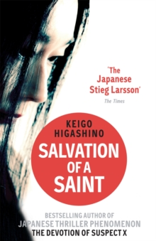 Salvation of a Saint, Paperback Book
