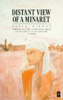 Distant View of a Minaret : And Other Stories, Paperback