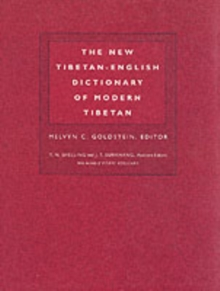 The New Tibetan-English Dictionary of Modern Tibetan, Hardback