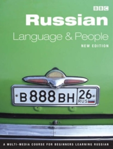 Russian Language and People Course Book, Paperback
