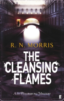The Cleansing Flames, Paperback